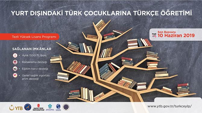 turkce-ogrenimiz-5cc70b4806d50.jpg